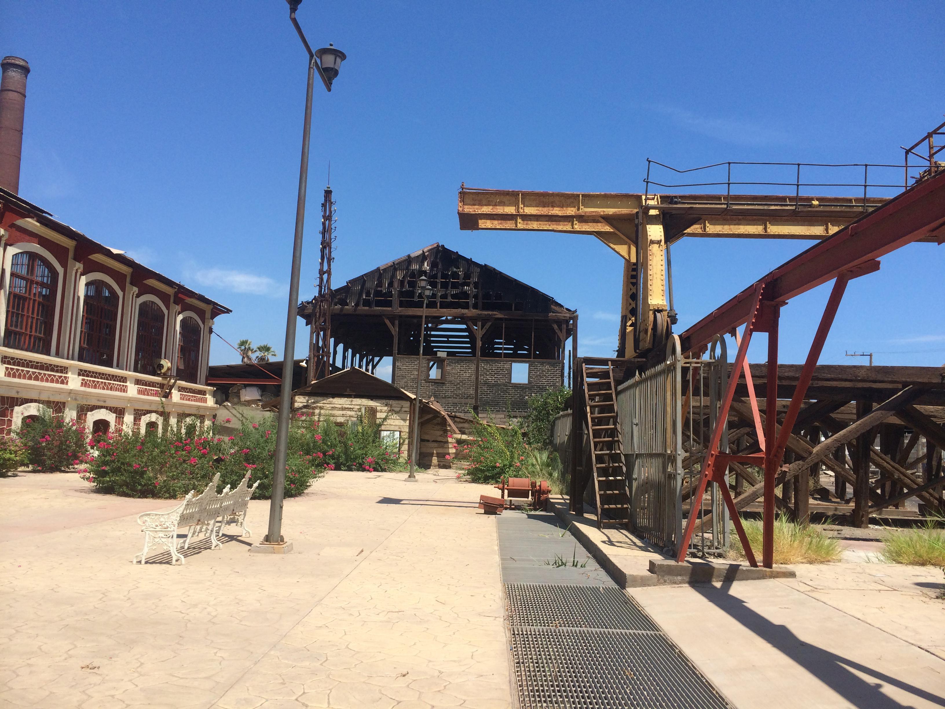 SR Mine park